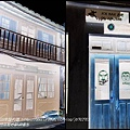 海安路藍晒圖神農街 (060)