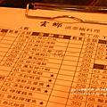 墾丁雲鄉滇緬料理 (95)