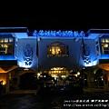 墾丁天鵝湖渡假湖畔飯店 (116)