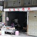 恆春老街 (20)