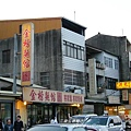 三義金榜麵店 (2)