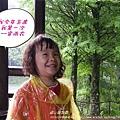 福山植物園046 (32)