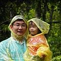 福山植物園046 (59)