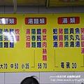 頭城麻醬麵014 (2)