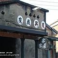 湖口老街 (23)