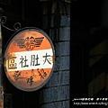 湖口老街 (28)