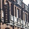湖口老街 (92)
