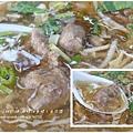 西螺三角水餃油蔥粿 (07)