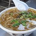 西螺三角水餃油蔥粿 (6)