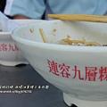 西螺三角水餃油蔥粿 (15)