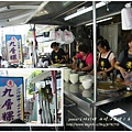 西螺三角水餃油蔥粿 (016)