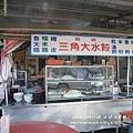 西螺三角水餃油蔥粿 (27)