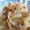 西螺三角水餃油蔥粿 (36)