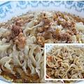 西螺三角水餃油蔥粿 (043)