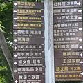 台中東海大學 (3)