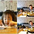 台中鼎撈吃火鍋 (057)
