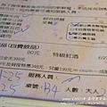 台中鼎撈吃火鍋 (82)