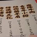 台中鼎撈吃火鍋(1)