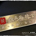 鼎王麻辣鍋 (4)