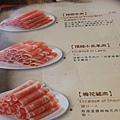 鼎王麻辣鍋 (8)