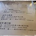 鼎王麻辣鍋 (12)