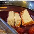 鼎王麻辣鍋 (44)