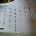 草屯人本自然七彩魚餐廳 (44)