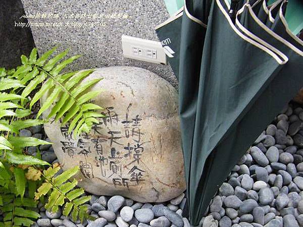 草屯人本自然七彩魚餐廳 (77)