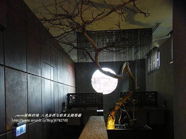 草屯人本自然七彩魚餐廳 (108)