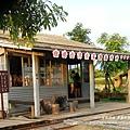 嘉義板頭社區 (98)