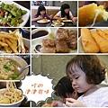 徐妹4Y1M--6大漢茶語