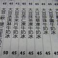 旗津星空隧道旗後燈塔砲台海之冰 (168)