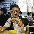 旗津星空隧道旗後燈塔砲台海之冰 (172)