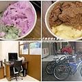 康橋商旅光華館&光華夜市 (055)