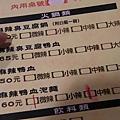 江豪記臭豆腐 (6)