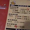 江豪記臭豆腐 (7)