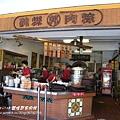 鹽埕郭家肉粽(1)