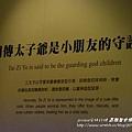 高雄市歷史博物館 (18)