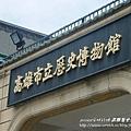高雄市歷史博物館 (58)