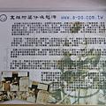 鹽埕阿婆冰 (3)