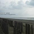 七股遊潟湖 (84)