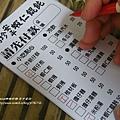 安平老街午餐豆花 (136)