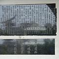 安平臘像館朱玖瑩故居58) (11)