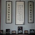 安平臘像館朱玖瑩故居58) (23)