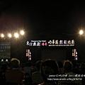 明華園總團超炫白蛇傳 (45)