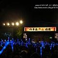 明華園總團超炫白蛇傳 (62)