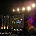 明華園總團超炫白蛇傳 (82)