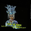 明華園總團超炫白蛇傳 (93)