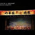 明華園總團超炫白蛇傳 (123)
