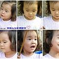 中興兒童公園放風箏 (004)